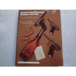 洋書 日本軍の拳銃 1893-1945年/日本帝国の小銃の改訂拡張版|ecwide