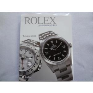 洋書ロレックスRolex:3,621 Wristwatchesバブルバック,サブマリーナ,エクスプローラー等|ecwide