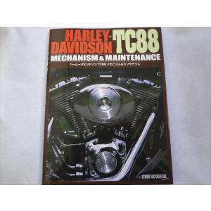 ハーレーダビッドソン TC88 メカニズム&メンテナンス本 エアクリーナーの交換,クラッチレバーの調整,キャブレターのオーバーホールなど ecwide