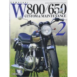 カワサキ W800/650 カスタム&メンテナンス2 チューニング カスタムパーツ Kawasaki バイク本 ecwide