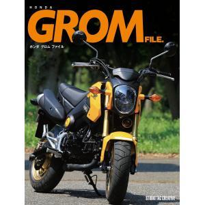 ホンダ グロムファイル HONDA GROM FILE バイク 本 チューニングピックアップ,エンジン系パーツの取り付け クラッチレバー,フェンダー ecwide