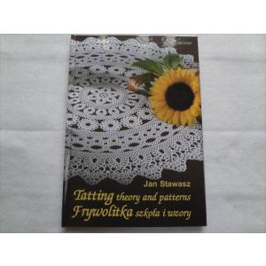 洋書 タティングレース Tatting theory and patterns パターン|ecwide