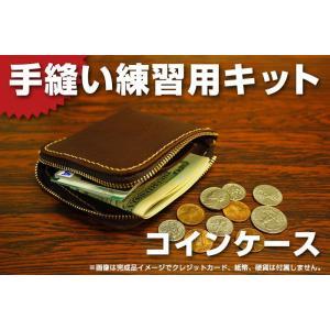 レザークラフト★コインケース手縫い 練習用キット キャメル|ecwide