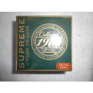 コロニル1909 シュプリームクリーム デラックス 茶色 コードバン・スムースレザーの靴,バッグ,ウェア,家具 送料:定形外で290円※DM便不可|ecwide