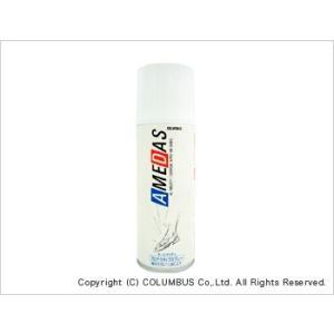 コロンブス防水スプレーAmedasアメダス2000 420ml 送料:定形外で無料(注文後送料を0円に修正します)|ecwide