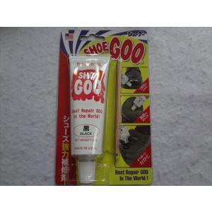 シューグーSHOE GOO靴シューズ 強力補修剤 ブラック 黒  送料:ゆうパケットで無料|ecwide