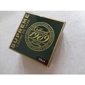 コロニル1909 シュプリームクリーム デラックス 黒 ブラック コードバン・スムースレザーの靴・バッグ・ウェア 送料:定形外290円|ecwide