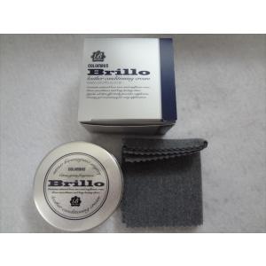 コロンブス Brillo ブリオ レザーコンディショニングクリーム 靴ケア ビーズワックス,ヒマワリワックス 送料:定形外で290円|ecwide