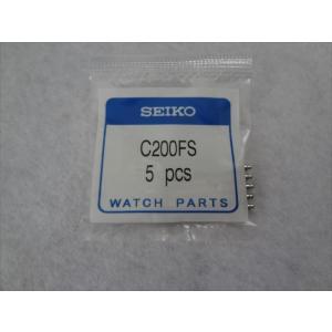 SEIKO 純正 バンド用 ばね棒 バネ棒 20mm ダイバー 4R15-00D0 純正バンド用 C200FS 5本セット|ecwide