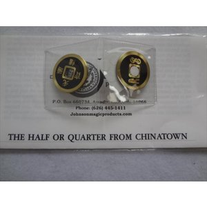 johnson products Half or Quarter from Chinatown コイン 手品 マジック|ecwide