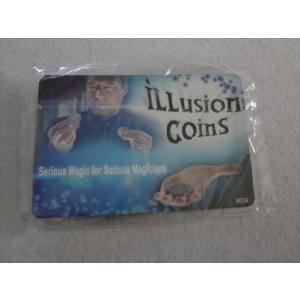 Illusion Coins Pro Model magic makers コインマジック|ecwide