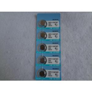 Sonyソニー純正/水銀0%時計電池SR1130W 5個セット|ecwide