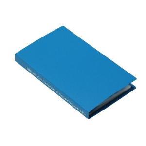 名刺ホルダー 120ポケット ブルー SOLID クリアファイル 収納 シンプル 公式通販サイト