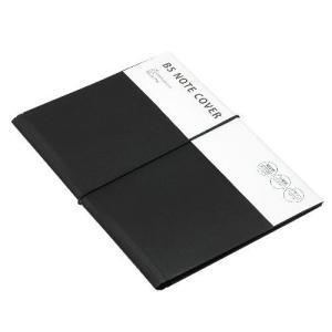 B5ノートカバー ソフトPP製 ブラック SOLID マルチカバー シンプル 公式通販サイト