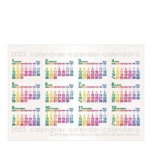 2019年 B2サイズポスターカレンダー カラー|edc