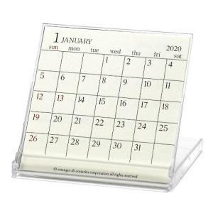 【アウトレット】【OUTLET】【セール】【SALE】【2016年 カレンダー】FDカレンダー アイ...