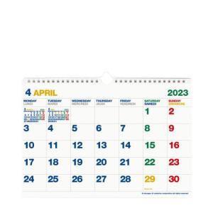 A4カレンダー