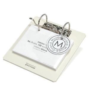 メモスタンド アイボリー CUOIO グランミュゼ プレゼント  記念品 公式通販サイト|edc