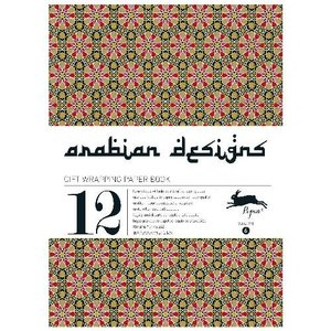 ラッピングブック アラビアン|edc