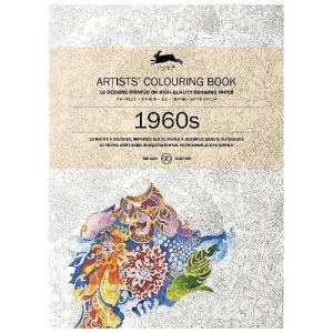 カラーリングブック 1960s ぬりえ ギフト プレゼント 公式通販サイト