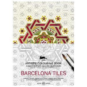 カラーリングブック バルセロナ ぬりえ ギフト プレゼント 公式通販サイト