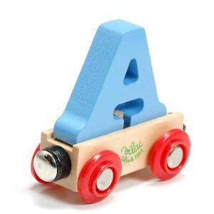 アルファベットトレイン A-L プレゼント 子供 名前 誕生日 出産祝い 公式通販サイト|edc