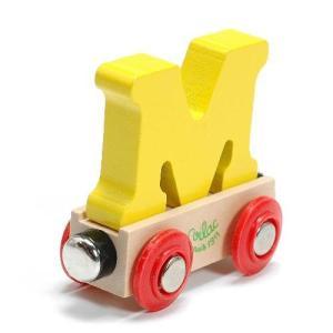 アルファベットトレイン M-Z プレゼント 子供 名前 誕生日 出産祝い 公式通販サイト|edc