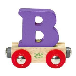 アルファベットトレイン B|edc