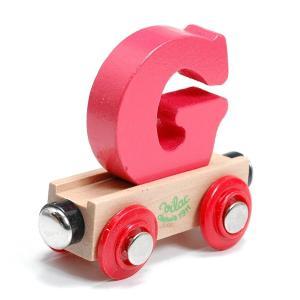 アルファベットトレイン G|edc