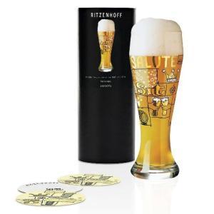 ビアグラス 代表品番