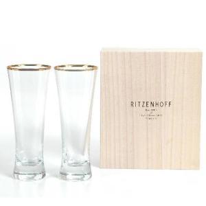 RITZENHOFF  ビアグラス 桐箱2客セット リッツェンホフ(ドイツ) ギフト プレゼント 公式通販サイト|edc