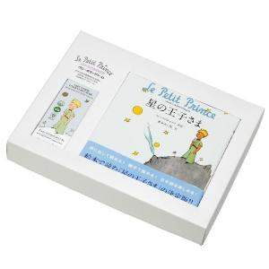 ベビーギフトセット BOX S 絵本つき オーガニック 赤ちゃん スキンケア 公式通販サイト|edc