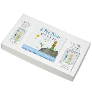 ベビーギフトセット BOX M 絵本つき オーガニック 赤ちゃん スキンケア 公式通販サイト|edc