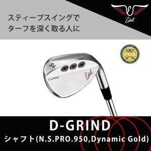 【最新モデル】サンドウェッジ ゴルフ ゴルフクラブ ウェッジ アプローチ ハイバンス EDEL  イーデル SMS D-GRIND edelglfjapan