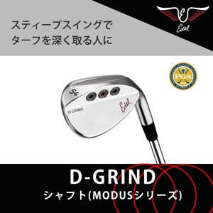 【MODUSシャフト】サンドウェッジ ゴルフ ゴルフクラブ ウェッジ アプローチ ハイバンス EDEL  イーデル SMS D-GRIND edelglfjapan