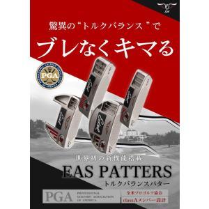 【最新モデル】イーデル パター ゴルフ トルクバランスパター イーデルゴルフ EDEL パッティング EAS EASパター 送料無料 edelglfjapan