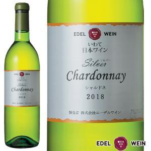 エーデルワイン シャルドネ 白ワイン 辛口|edelwein