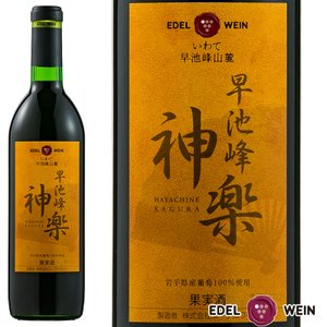 エーデルワイン 早池峰神楽ワイン 赤 ワイン 赤ワイン|edelwein