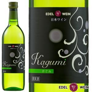 エーデルワイン かぐみ 白ワイン やや甘口|edelwein