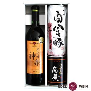 エーデルワイン 早池峰神楽ワイン 赤  白金豚セット  送料込 ワイン 白ワイン ワインセット|edelwein