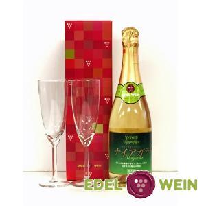 エーデルワイン 星の果樹園ナイアガラ スパークリングワイン & グラスセット 送料込 ワイン ワインセット|edelwein