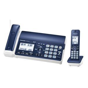 【パナソニック】デジタルコードレス普通紙ファクス(子機1台付き) KX-PD505DL-A