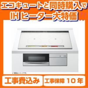日立 IHクッキングヒーター HT-L9XTF  (3口IH/60cmトップ/パールホワイト/光・温...