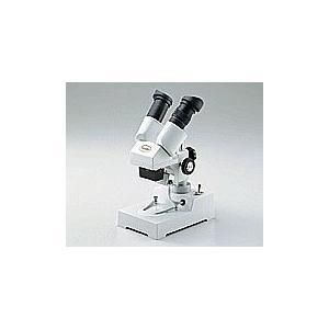 アズワン 2-4073-03 双眼実体顕微鏡 S-20L 60× 2407303|edenki