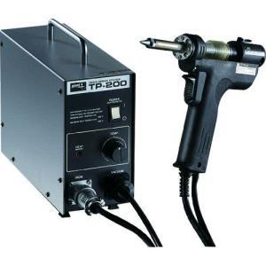 あすつく対応 「直送」 TP-200AS 自動ハンダ吸取器 TP200AS【キャンセル不可】 edenki