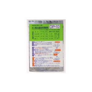 サンハヤト DP-10 感光基板用現像剤 DP10 edenki