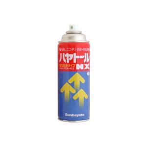 サンハヤト FCR-413 ハヤトールNX FCR413 edenki
