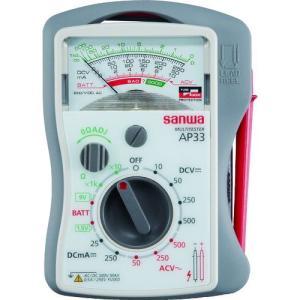 あすつく対応 sanwa 三和電気計器 AP33 ポケットタイプアナログテスター AP-33|edenki