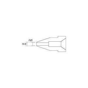 HAKKO(白光)ハッコー [A1006] ノズル/1.3MM A-1006 129-5161
