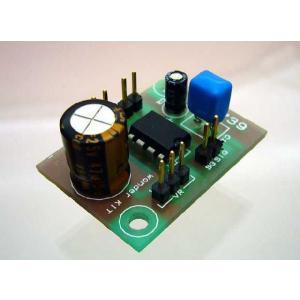 ワンダーキット [MA-739(w)] 低電圧オーディオアンプキット MA739(w)|edenki